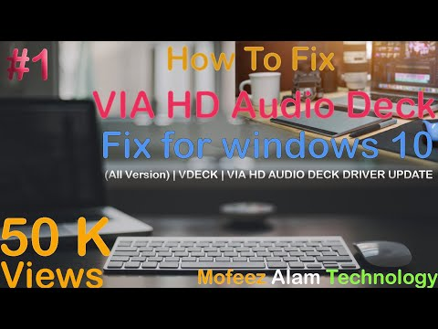 HD VDeck Audio Panel App not launching after driver update
