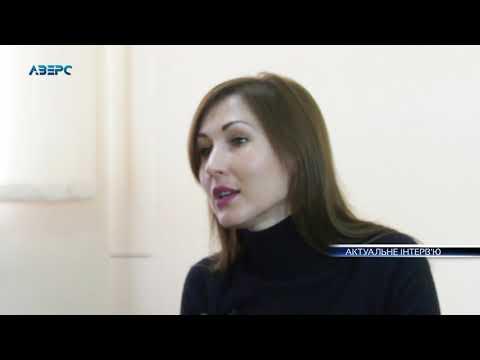 ТРК Аверс: Актуальне інтервю   Ірина Констанкевич АВЕРС