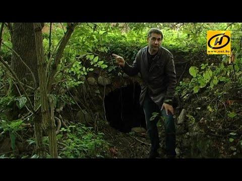 История Беларуси: Двор Залесье и французский прованс