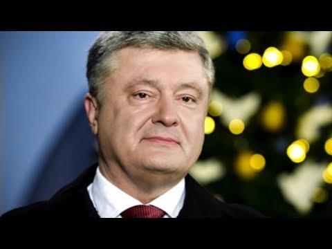 План Петра Порошенко что ждет Украину от Порошенка в 2020