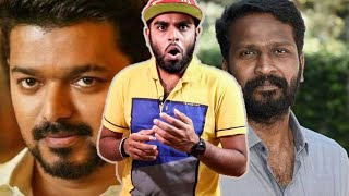 Breaking: Thalapathy 65 With Vetrimaaran Is Confirmed 😍| Official Announcement Soon|Enowaytion Plus