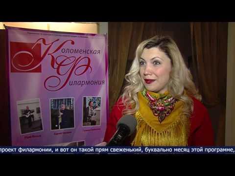 Видео. Новости Коломны 3 апреля 2020