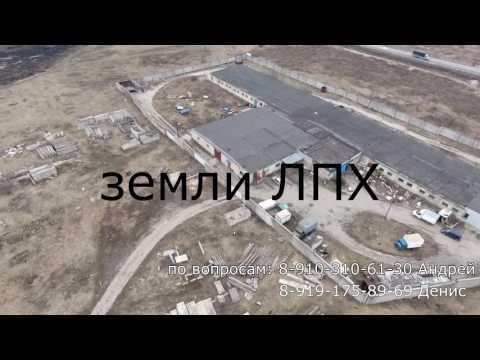 участок Курск 2я Моква