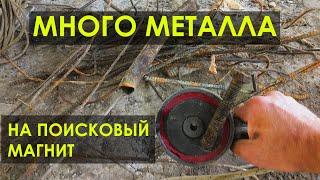 Натаскал металла на ПОИСКОВЫЙ МАГНИТ Находки поисковый магнит Магнитная рыбалка