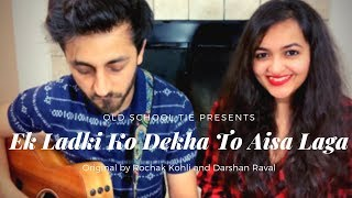 Ek Ladki Ko Dekhta To Aisa Laga (cover) - Female Version | Darshan Raval | Rochak Kohli |Sonam |Anil