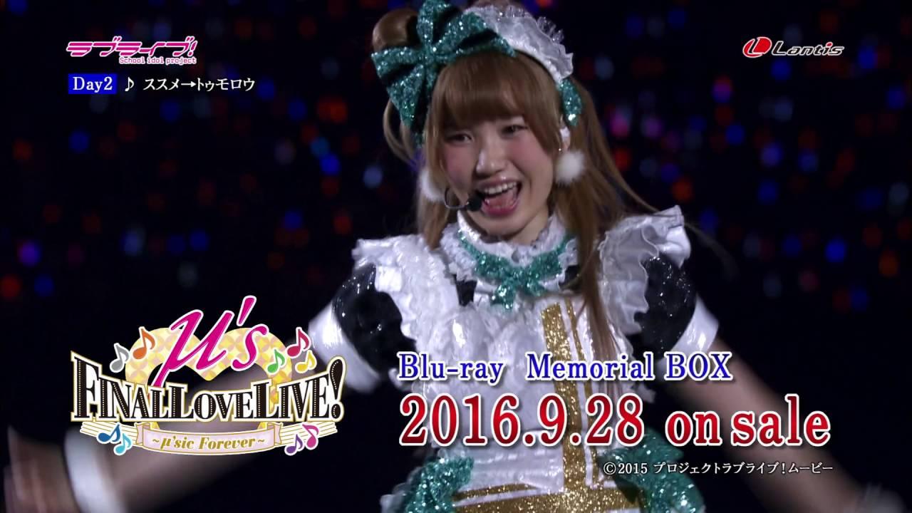 μ's final lovelive mp4