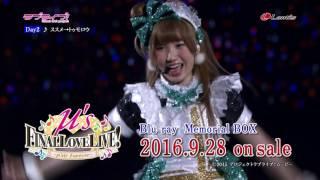 【試聴動画】ラブライブ!μ's Final LoveLive!~μ'sic Forever♪♪♪♪♪♪♪♪♪~ Blu-ray/DVD thumbnail