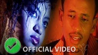 Said Berhanu - Nberare (Official Video)