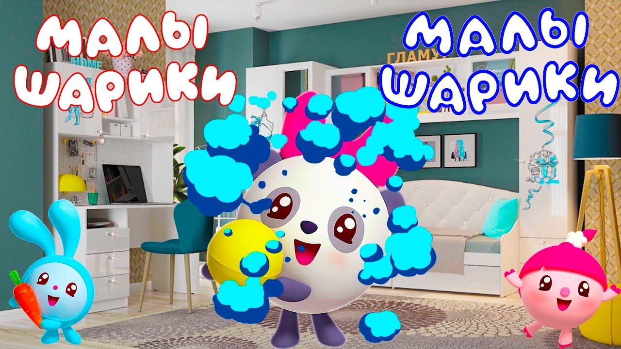 Раскраска с Малышариками-Видео для детей - YouTube