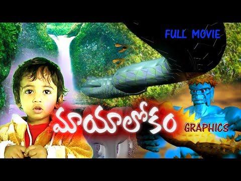 MAYALOKAM-Full Movie-for children-Telugu movie-Socio Fantasy-Graphics-Animation