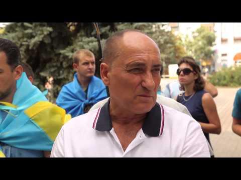 Донецкий репортаж: Артемовск освобожденный 30.08.14