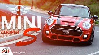 Тест-драйв Mini Cooper S - Маленький дерзкий засранец! ||  AVTOritet