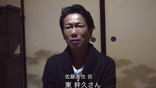ムビコレのチャンネル登録はこちら▷▷http://goo.gl/ruQ5N7 小林兄弟監督...