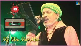 Maj Nikha Mone Mone | Zubeen Garg | Assamese Theatre Song | ZDH | Zubeen Da Heart-Throb |