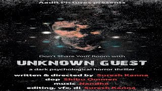 Unknown Guest | Tamil thrilling Movie | New Horror Film 2019