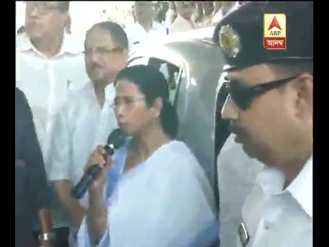 Watch: Full Speech of CM Mamata Banerjee after the core committee meeting today