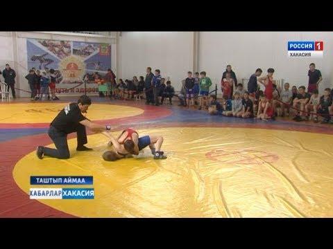 Турнир - Кубок Хакасии. 28.05.2019