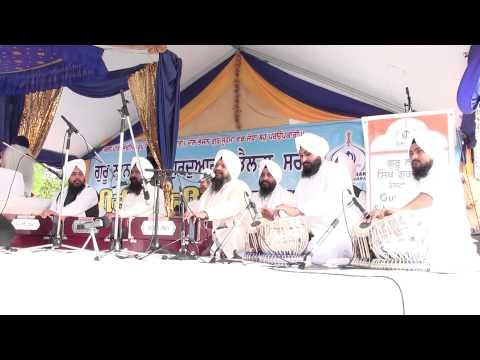 Avoh Sajna - Bhai Harchar Singh Khalsa