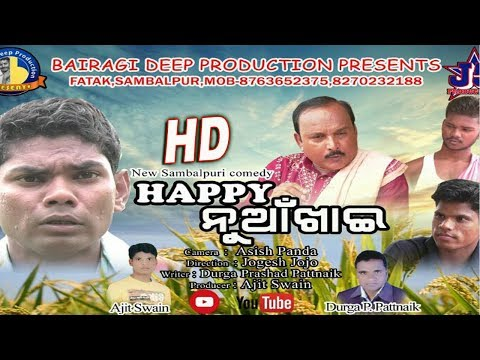 Happy Nuakhai HD (Jogesh JoJo) New Sambalpuri Comedy(Copyright Reserved with RK Media)