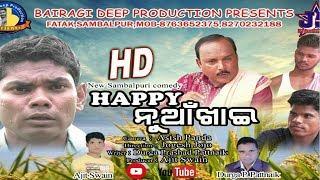 Happy Nuakhai HD (Jogesh JoJo) New Sambalpuri Comedy(Copyright Reserved with RK Media)