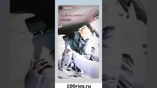 Гуф Инстаграм Сторис 03 февраля 2020