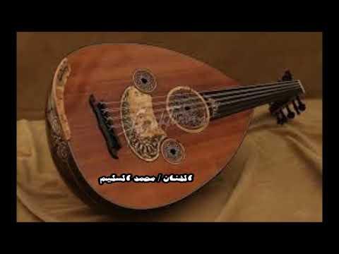 محمد السليم اسمع نصيحه يا أخي من ذهب