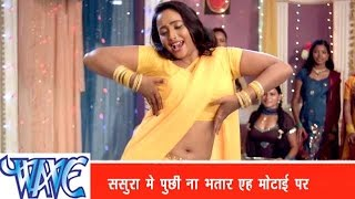 Download Hindi Video Songs - ससुरा में पूछी ना भतार Sasura Me Puchi Na Bhatar- Bhojpuri Hot Songs 2015- Nagin