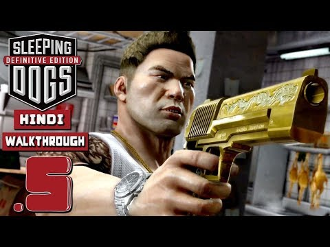 "SLEEPING DOGS: Definitive Edition - Hindi Part 5 ""Popstar Lead"" (PS4 Pro) thumbnail"
