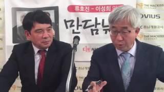 대전도시공사 박남일