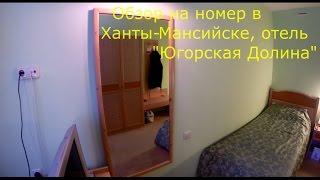 видео go2all
