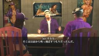 001 Saints Row2-脱獄(Jailbreak)2017年1月23日午後3時2分.mp4.