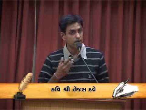 BUDH SABHA World Poetry Centre Part 1