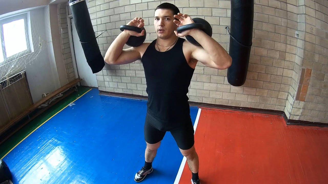 Упражнения с гирями для бойцов/Exercise with kettlebells ...