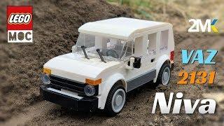 ВАЗ 2131 НИВА из LEGO | видео-инструкция | MOC#10