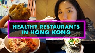 I tried healthy restaurants in Hong Kong!!!
