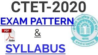 CTET 2020 SYLLABUS & PATTERN CTET 2020 का पेटर्न और syllabus ExamFever