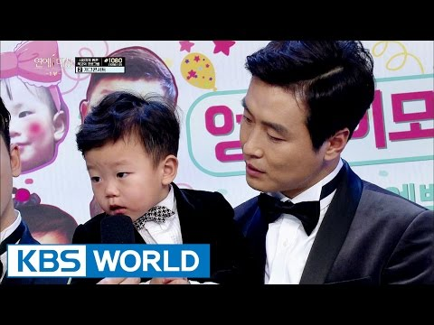 2016 KBS Entertainment Awards | 2016 KBS 연예대상 - Part 1 [ENG/2016.12.27]