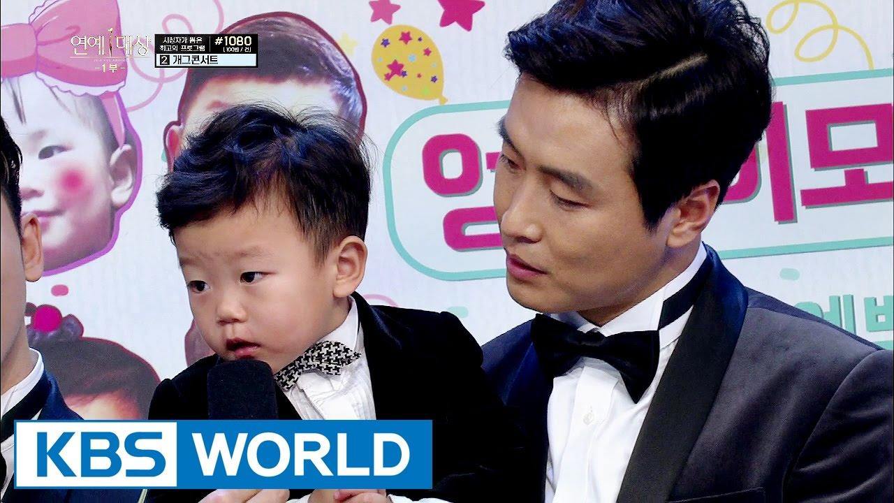 2016 KBS Entertainment Awards   2016 KBS 연예대상 - Part 1 [ENG/2016.12.27]