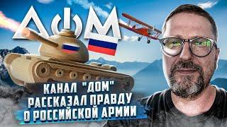 У Зеленского выдали шокирующую правду о рос армии