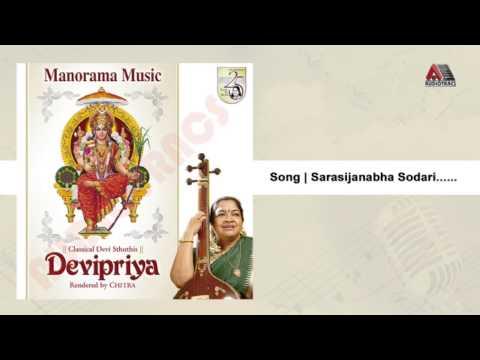 Sarasijanabha sodari | Devipriya