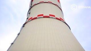 Нововоронежская АЭС | Технологии | Телеканал «Страна»(Нововоронежская АЭС работает уже более полувека. Подпишитесь на