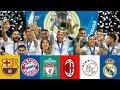سجل الأندية الفائزة بـ دوري أبطال أوروبا من 1956 إلى 2018 | ريال مدريد يكتسح🔥