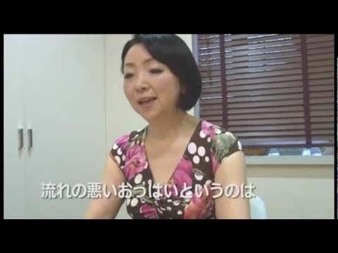 【神藤多喜子】おっぱい体操でふわふわおっぱい!【バストアップ】