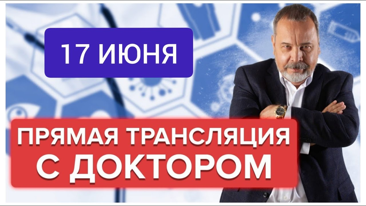 Прямая трансляция от 17 июня с Алексеем Ковальковым/ Ответы на вопросы подписчиков