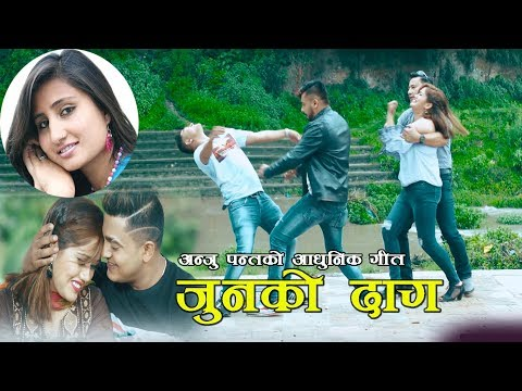 Anju Pant's New Nepali Modern Song 2075 Malai maafgara By Anju panta Ft.Sudarshan