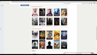 Levtor.org-просмотр фильмов онлайн