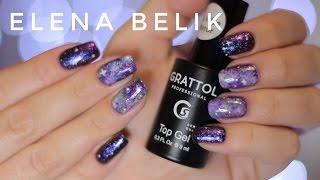 Маникюр космос, галактика, звезды | Galaxy Nails