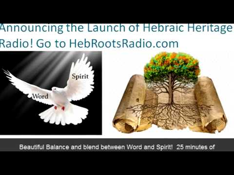 Hebraic Heritage Radio For Pc - Download For Windows 7,10 and Mac