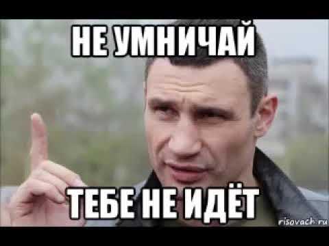 Междуреченск! Неуполномоченные геноцидят граждан РСФСР!!! Отбиваемся!!!
