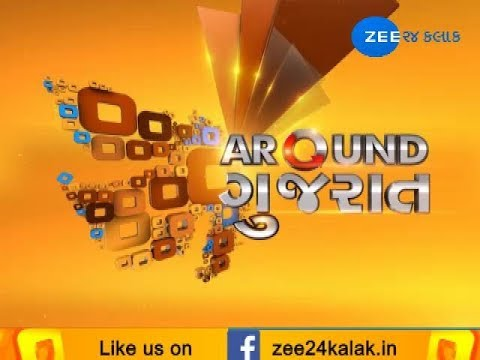Top News from Gujarat |24-03-2019| Evening | Zee 24 Kalak